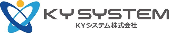 KYシステム株式会社